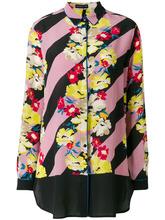 Etro | полосатая рубашка с цветочным принтом Etro | Clouty