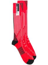 PRADA   носки в полоску Prada   Clouty