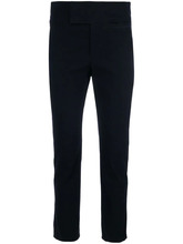 Isabel Marant   укороченные брюки-чинос Isabel Marant   Clouty