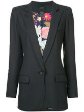 Smythe | пиджак с заостренными лацканами  Smythe | Clouty