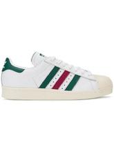 adidas | Adidas Originals Superstar 80's sneakers Adidas | Clouty