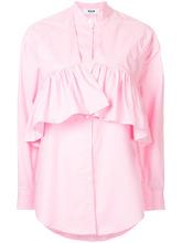 MSGM | многослойная рубашка с оборкой  MSGM | Clouty