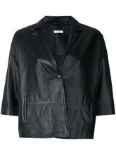 P.A.R.O.S.H. | приталенная куртка с короткими рукавами P.A.R.O.S.H. | Clouty