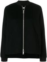 P.A.R.O.S.H. | приталенная куртка на молнии P.A.R.O.S.H. | Clouty