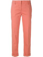 Aspesi | укороченные брюки узкого кроя | Clouty