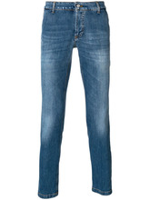 Entre Amis | укороченные джинсы | Clouty