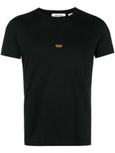 Helmut Lang | Taxi T-shirt | Clouty