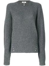 MSGM | вязаный свитер с ребристой фактурой | Clouty