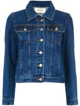 Egrey | джинсовая куртка Egrey | Clouty