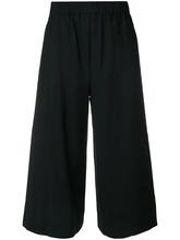 P.A.R.O.S.H.   укороченные брюки со сборками на талии   Clouty