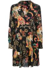 Etro | платье с тигром  Etro | Clouty