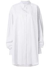 Maison Margiela | свободная рубашка в полоску  Maison Margiela | Clouty