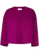 Astraet | структурированный пиджак без воротника  Astraet | Clouty