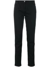 KENZO | суперэластичные джинсы  Kenzo | Clouty