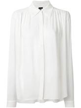 Magda Butrym | однотонная рубашка  Magda Butrym | Clouty