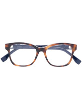 FENDI | солнцезащитные очки в квадратной оправе Fendi Eyewear | Clouty
