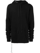 Unravel | drawstring hoodie | Clouty