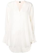 JOSEPH | блузка в минималистском стиле | Clouty