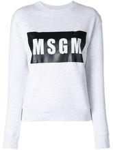 MSGM | front logo sweatshirt | Clouty