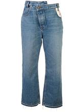 Monse | широкие джинсы с высокой талией | Clouty