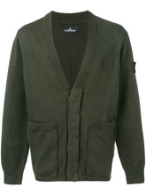 Stone Island | long-sleeve fitted cardigan | Clouty
