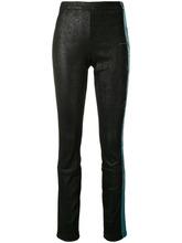 Haider Ackermann   фактурные брюки скинни   Clouty