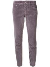 Closed | классические брюки узкого кроя | Clouty