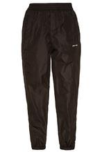 MO&CO | Черные брюки в спортивном стиле | Clouty