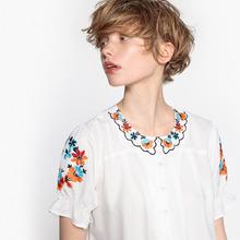 Mademoiselle R | Рубашка с отложным воротником | Clouty