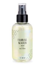 Huilargan | Флоральная вода мята (лифтинг кожи), 150 ml | Clouty