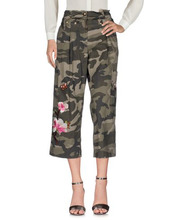 Tenax | TENAX Повседневные брюки Женщинам | Clouty