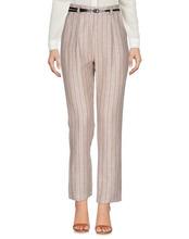 Kaos | KAOS Повседневные брюки Женщинам | Clouty