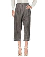 Minimal To | MINIMAL TO Повседневные брюки Женщинам | Clouty