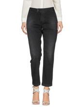 Soeur | SOEUR Повседневные брюки Женщинам | Clouty