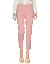 Piazza Sempione | PIAZZA SEMPIONE Повседневные брюки Женщинам | Clouty