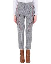 Gaëlle   GAeLLE Paris Повседневные брюки Женщинам   Clouty