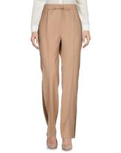 P.A.R.O.S.H.   P.A.R.O.S.H. Повседневные брюки Женщинам   Clouty