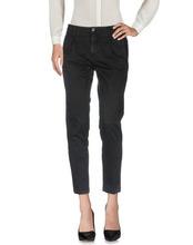Caractère | CARACTERE Повседневные брюки Женщинам | Clouty