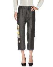 Ibrigu | IBRIGU Повседневные брюки Женщинам | Clouty