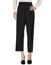 Sibel Saral | SIBEL SARAL Повседневные брюки Женщинам | Clouty