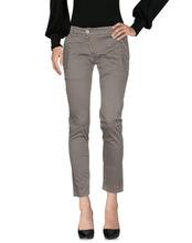 [PRO]VOCATΙON   [PRO]VOCATΙON Повседневные брюки Женщинам   Clouty