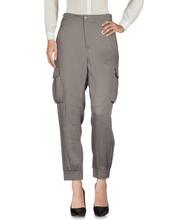 Twin-Set | MY TWIN by TWIN SET Повседневные брюки Женщинам | Clouty