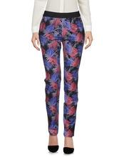 TRUSSARDI | TRUSSARDI JEANS Повседневные брюки Женщинам | Clouty