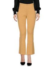 Siyu | SIYU Повседневные брюки Женщинам | Clouty