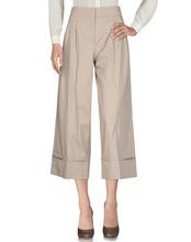 Odeeh | ODEEH Повседневные брюки Женщинам | Clouty