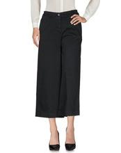 Bonheur | BONHEUR Повседневные брюки Женщинам | Clouty
