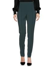 BOSS | BOSS BLACK Повседневные брюки Женщинам | Clouty
