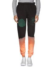 Paura | PAURA Повседневные брюки Мужчинам | Clouty