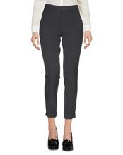 Liu•Jo | LIU •JO Повседневные брюки Женщинам | Clouty