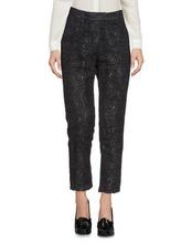 Maison Espin | MAISON ESPIN Повседневные брюки Женщинам | Clouty